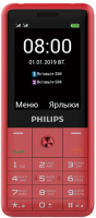 PHILIPS XENIUM E169 RED