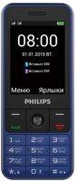 Мобильный телефон Philips Xenium E182 Blue