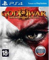 Игра для PS4 Sony God of War 3. Обновленная версия (Хиты PlayStation)