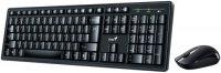 Комплект клавиатура+мышь Genius Smart KM-8200