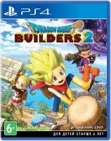 Игра для PS4 Square Enix Dragon Quest Builders 2