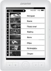 Электронная книга Digma E63W White
