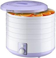 Сушилка для овощей и фруктов Marta MT-1953 Mauve/Amethyst