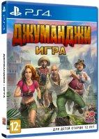 Игра для PS4 Bandai Namco Джуманджи