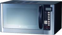 Микроволновая печь Gemlux