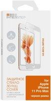 Защитное стекло с рамкой 3D InterStep 3D для iPhone11 Pro Max, черная рамка (IS-TG-IPH652019-03IFB0-000B202)