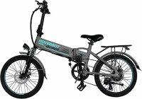 Электровелосипед Hoverbot CB-8 Quper (2019) Grey