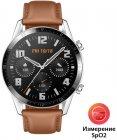 Смарт-часы Huawei Watch GT2 Pebble Brown/Brown (LTN-B19V)
