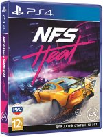 Игра для PS4 EA Need for Speed Heat