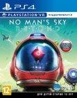 Игра для PS4 Sony No Man's Sky. Beyond (поддержка VR)