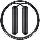 Скакалка Smart Rope SR_BK_L