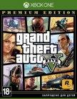 Игра для Xbox One Take Two Grand Theft Auto V. Premium Edition