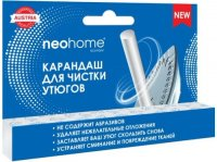 Карандаш для подошвы утюга NeoHome для чистки подошвы утюга (8122)