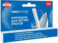 Карандаш для подошвы утюга NeoHome для чистки подошвы утюга (8122) фото