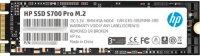 Твердотельный накопитель HP S700 Pro 128GB (2LU74AA#ABB)
