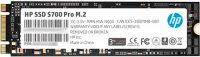 Твердотельный накопитель HP S700 Pro 512GB (2LU76AA#ABB)