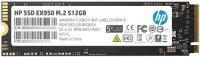 Твердотельный накопитель HP EX950 512GB (5MS22AA#ABB)