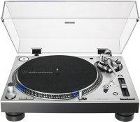Проигрыватель виниловых дисков Audio-Technica AT-LP140XP Silver (AT-LP140XPSVE)