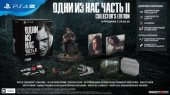 Игра для PS4 Sony Одни из нас: Часть II. Collectors Edition