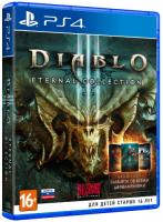 игра для приставки sony ps4 kingdom hearts iii стандартное издание Игра для PS4 Blizzard Diablo III: Eternal Collection