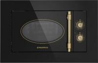 Купить Встраиваемая микроволновая печь Maunfeld, JBMO.20.5GRBG