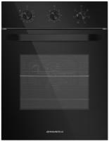 Купить Независимый электрический духовой шкаф Maunfeld, EOEC516B2