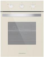 Купить Независимый электрический духовой шкаф Maunfeld, EOEC516BG