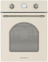 Купить Независимый электрический духовой шкаф Maunfeld, EOEF516RIB