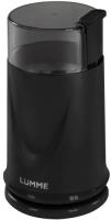 Купить Кофемолка Lumme, LU-2605 Black Pearl