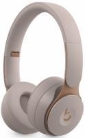 Беспроводные наушники с микрофоном Beats Solo Pro Grey (MRJ82EE/A)