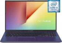 "Ноутбук ASUS ViVoBook 15 X512UA-BQ447T (Intel Core i3-7020U 2.3GHz/15.6""/1920х1080/4GB/256GB SSD/Intel HD Graphics 620/DVD нет/Wi-Fi/Bluetooth/Win10)"