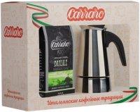 Кофейник Carraro Italco Milano, 4 чашки + молотый кофе Brasile, 250 г