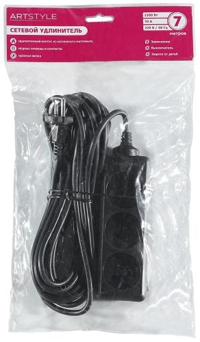 Удлинитель Artstyle CL-C37B Black