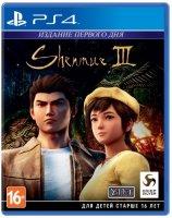 Игра для PS4 Deep Silver Shenmue III Издание первого дня
