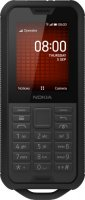 Мобильный телефон Nokia 800 Tough DS Black (TA-1186)
