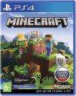 Игра для PS4 Sony Minecraft