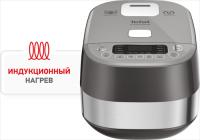 Мультиварка с индукционным нагревом Tefal RK802B32