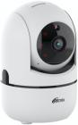 IP-камера Ritmix IPC-110