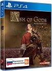 Игра для PS4 Ravenscourt Ash of Gods: Redemption