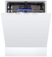 Встраиваемая посудомоечная машина Maunfeld MLP-12SR фото
