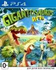 Игра для PS4 Bandai Namco Gigantosaurus: The Game