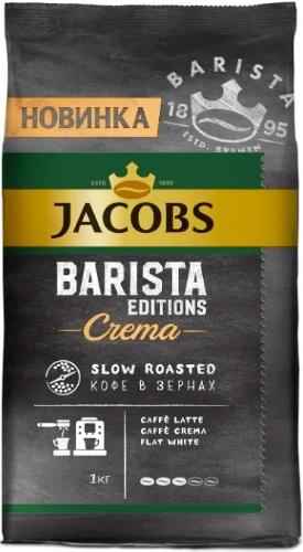 Кофе в зернах Jacobs Barista Crema, 1 кг