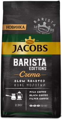Кофе молотый Jacobs Barista Crema, 230 г