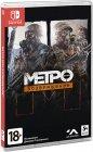 Игра для Nintendo Switch Deep Silver Метро 2033: Возвращение