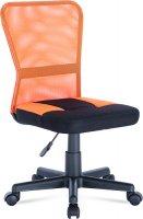 Кресло Brabix Smart MG-313 Black/Orange (531844)