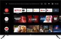 Ultra HD (4K) LED телевизор Haier LE65K6700UG