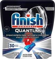 Капсулы для посудомоечной машины Finish Quantum Ultimate, 30 шт