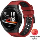 Смарт-часы Huawei Watch GT 2e Volcano/Red (HCT-B19)