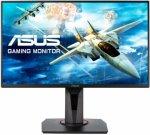 Игровой монитор ASUS VG248QG