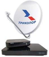 Комплект цифрового ТВ Триколор Ultra HD GS B528+С592